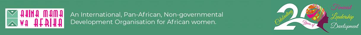 Akina Mama wa Afrika
